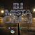 DJ Mista Cham - Catch 31 08/08/15 - pt1