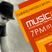 Music Minds presents DJ ZeeTwo Dubai - Week 10 (Music Mind of the Week Guest Mix)