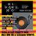 DJ KEITH FOWLER For LOOK AGAIN - DESIGN & CODE - Virtual Degree Show 10/7/20