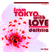 From Tokyo With Love