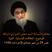 العلاقات الإنسانية - 29 شهر جمادى الآخرة 1436 - السيد مجتبى الشيرازي