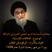العلاقات الإنسانية - 1 شهر رمضان المبارك 1436 - السيد مجتبى الشيرازي