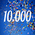 DJ Phalanx 10.000 celebration with guests -The Noble Six- and -Photographer-
