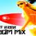Dj Ruff Rider - Random Mix 03.06.11 (part2)