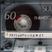 Verspannungskassette #21 (C-60) Side A