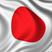 International Languages Week (23/8/12) Japanese with Otago University Dept of Languages & Cultures
