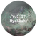 Liminal Sounds Vol.17: Myakkah