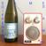 Same Same But Different Nr.85 - Emotional angehauchte Barmusik. Inklusive Drinkempfehlung!