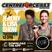 Jeremy Healy & Lisa Radio Show - 883.centreforce DAB+ - 13 - 04 - 2021 .mp3