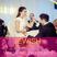 011: Jew-ish Weddings with Karen from SmashingTheGlass.com