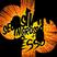 A-PAULed 003: Alesso & Seb Ingrosso