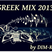 DJ DIM-K 2013 GREEKMIX VOL1