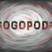 Episode 52: Michael Bisping vs. Luke Rockhold