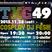 TKG vol.49 KAZZONE Mix 20151128