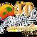 Baby'O 40 Aniversario,Vol. 2  1982   Mix By Luis Ortega Y Poncho Ortega