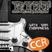 Riff - #homeofradio - 24/03/16 - Chelmsford Community Radio
