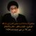 الإيمان والكفر - 18 شهر شعبان 1434 - السيد مجتبى الشيرازي
