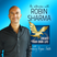 584: Becoming a Leader Like Steve Jobs, Jay Z or Nike | Robin Sharma