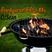 DJ Sean - Backyard BBQ Mix