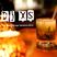 Lounge Beats 2015 - Dj XS Funk Lounge 2015 - Hip Hop, Funk & House Lounge Grooves (DL Link in Info)