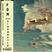Fear of Music Mix XXIV - Sidehustle