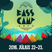Suhov - Bass Camp Orfű (Chill-Out Stage 2016)