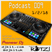 DJKit Podcast 009 ft. Pioneer DDJ-1000 Tech Talk w/ Sam Shepherd
