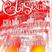 Dj Frank Coliseum - 100x100 Coliseum Abril 17 - 1