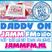18-6-2017 DADDY ON op de zomerse vaderdag zondagmiddag van Jamm Fm
