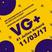 PPR0467 PPR SPECIAL - VG+ #1 feat. Julien Achard