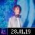 Électronique - 28/01/19 - Radio Nova