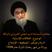 العلاقات الإنسانية - 3 شهر رمضان المبارك 1436 - السيد مجتبى الشيرازي