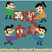 PHP - PCI #07 Atelier : l'approche ethnobotanique de la cueillette