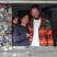The Do!! You!!! Breakfast Show w/ Charlie Bones & Chee Shimizu - 9th June 2017