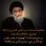 العلاقات الإنسانية - 23 شهر جمادى الأولى 1436 - السيد مجتبى الشيرازي