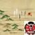 EP25 Military History Lesson: Strategy Vs Tactics, A Sengoku Example