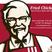 Le monografie di Fried Chicken: JAMES BROWN. 28 Settembre 2015.