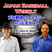 Vol. 7.01: CJ Nitkowski, MLB CBA Impact, WBC Chat, Hall Of Fame