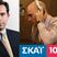 2013_02_22_mitarakis_bogdanos_ependytikos