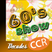 60's Show - @CCRFusion - 27/03/16 - Chelmsford Community Radio