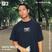 Skate Muzik w/ RB Umali - 8th June 2018