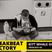 Breakbeat Factory podcast # 02 - Kitt Whale Guest Mix