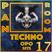 Pan Room 17