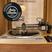 Soho Radio's 24 Hour Live Vinyl Marathon - Best Of