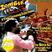 Classic Album Sundays Sydney & Fela Kuti Musical Lead-Up by Afrobrasiliana Soundsystem's Tom Studdy