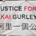 Scream Queens Radio - DJ PERIL: Anti-Cop Chinese American Reflection On Akai Gurleys Case - 3/2/2016