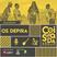 Coisarada - T2: E3 - Os Depira