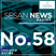 SESAN NEWS Radio No.58