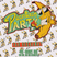 #PlantainParty17 Pre-Drinks Mix (Hip-Hop, R&B & Afrobeats)