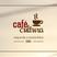 Café Cultura - 12/06/2017